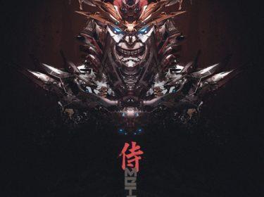 samurai_verticale_low_variant